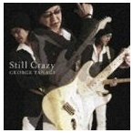 柳ジョージ / Still Crazy [CD]