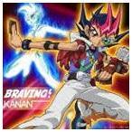 KANAN/BRAVING! CD