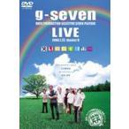 笑笑 g-seven LIVE 笑いのレインボー DVD