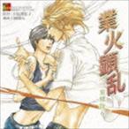 (ドラマCD) BLCDコレクション 業火顕乱 二重螺旋6 CD