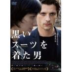 黒いスーツを着た男 DVD
