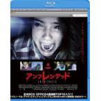 アンフレンデッド【Blu-ray】 Blu-ray