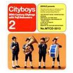 シティボーイズ with 中村有志 / 20th Century Cityboys 2 with Yuji Nakamura [CD]