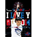 ファンキー加藤/I LIVE YOU 2014 in 日本武道館 DVD