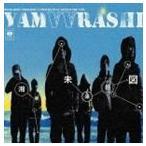 山嵐/湘南未来絵図(通常版) CD