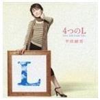 平原綾香 / 4つのL(通常版) [CD]