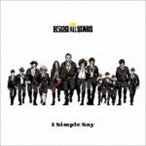 THE King ALL STARS/I Simple Say CD