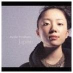 平原綾香 / Jupiter [CD]