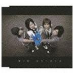 カラーボトル/青い花(通常盤) CD