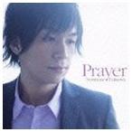 藤澤ノリマサ/Prayer CD