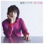 藤澤ノリマサ/愛の奇跡 CD