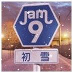 Jam9/初雪 CD