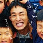 ファンキー加藤/ブラザー(通常盤) CD