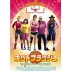 ホットフラッシュ〜ワタシたちスーパー・ミドルエイジ! DVD