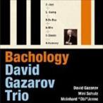 デヴィッド・ガザロフ・トリオ/プレイ・バッハ・トゥデイ 〜ジャック・ルーシェに捧ぐ CD