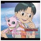 青山桐子&岩村愛(北川健太&マリンエンジェモン) / デジモンテイマーズ ベストテイマーズ7 [CD]