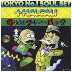 TOKYO No.1 SOUL SET + HALCALI / 今夜はブギー・バック [CD]