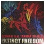UZUMAKI feat.TAKUMA(10-FEET) / EXTINCT FREEDOM [CD]