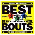 (オムニバス) ベストバウト 16ラウンズ・フィーチャリング・ライムスター CD