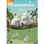 ムーミン パペット・アニメーション DVD-BOX DVD