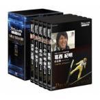 プロフェッショナル 仕事の流儀 DVD BOX XIV DVD