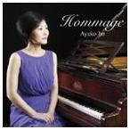 ��ƣ���ҡ�p�� / Hommage [CD]