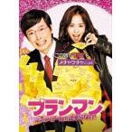 プランマン 〜恋のアラームが止まらない! DVD