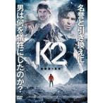 K2 初登頂の真実 DVD