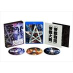 帝都 Blu-ray COMPLETE BOX [Blu-ray]