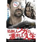 処刑人ソガの凄まじい人生 DVD