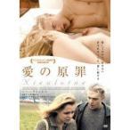 愛の原罪 DVD