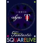T-SQUARE/一夜限りのFANTASTIC SQUARE LIVE DVD