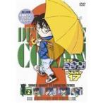 名探偵コナンDVD PART17 Vol.2 DVD