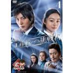 木曜ミステリーシアター 名探偵コナン 工藤新一への挑戦状 vol.4 DVD
