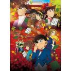 劇場版 名探偵コナン から紅の恋歌(初回限定特別盤) DVD