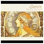 カノン〜クラシック・コレクション/α波オルゴール CD