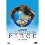 ピースピープル DVD