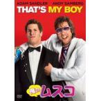 俺のムスコ DVD