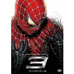 スパイダーマンTM3 [DVD]