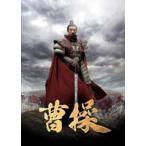 曹操 [第6部-官渡大戦- 第7部-赤壁前夜-] ブルーレイvol.6 Blu-ray