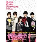 花より男子 Boys Over Flowers DVD-BOX 3 DVD