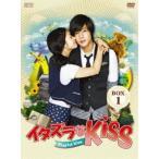 イタズラなKiss〜Playful Kiss DVD-BOX1 DVD