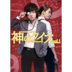 神のクイズ シーズン2 DVD-BOX [DVD]