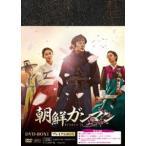 朝鮮ガンマンDVD-BOX1〈プレミアムBOX〉 DVD