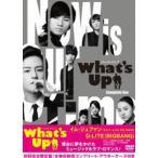 What's Up(ワッツ・アップ) DVD vol.1 [DVD]