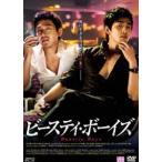 ビースティ・ボーイズ DVD