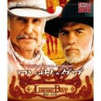 ロンサム・ダブ 第三章 〜大平原〜 HDマスター版 blu-ray&DVD BOX [Blu-ray]