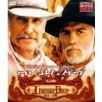 ロンサム・ダブ 第四章 〜帰郷〜 HDマスター版 blu-ray&DVD BOX [Blu-ray]