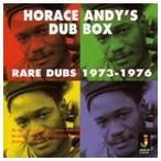 ホレス・アンディ/ホレス・アンディズ・ダブ・ボックス・レア・ダブズ・1973-1976 CD