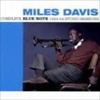 マイルス・デイヴィス(tp) / コンプリート・ブルー・ノート・レコーディングス +8 [CD]